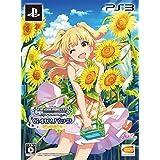 TVアニメ アイドルマスター シンデレラガールズ G4U!パック VOL.4 (初回限定特典 ソーシャルゲーム「アイドルマスター シンデレラガールズ」の限定アイドルが手に入るシリアルナンバー同梱) - PS3