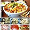 麻婆丼具(10食) [その他]