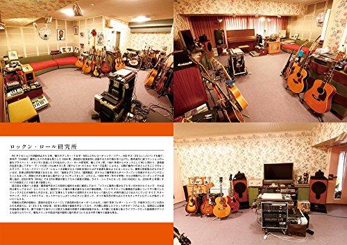 忌野清志郎 ロッ研ギターショー 愛蔵楽器写真集 (Guitar Magazine)