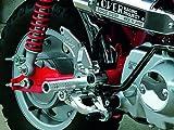 オーヴァーレーシング(OVER RACING) バックステップ 3POSITION シルバー MONKEY FI 09-[モンキー] ドラムブレーキ用 51-011-11
