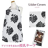Udder Covers(アダーカバーズ) 授乳ケープ/ナーシングカバー(ホワイトブラック Marilyn) (¥ 1,880)