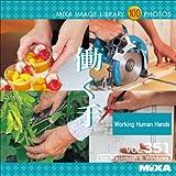 MIXA IMAGE LIBRARY Vol.351 働く手