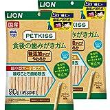 ペットキッス (PETKISS) 犬用おやつ 食後の歯みがきガム 無添加タイプ やわらか 90g×2個 (まとめ買い)