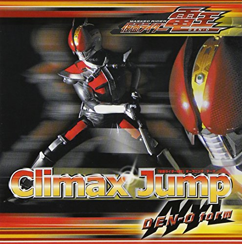Climax Jump 仮面ライダー電王 主題歌