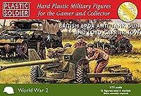 プラスチックソルジャー 1/72 イギリス軍 フィギュア12体 6ポンド砲 & ロイド・キャリアセット プラモデル PSCWW2G20004