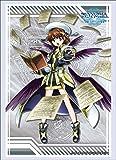 ブシロードスリーブコレクション ハイグレード Vol.1534 魔法少女リリカルなのは Reflection 『八神はやて』