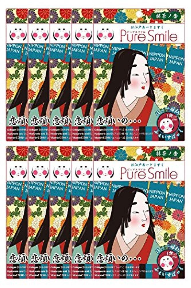 ブラウン痛みデモンストレーションピュアスマイルお江戸アートマスク ほっぺ姫 ART01 1枚入 ×10セット