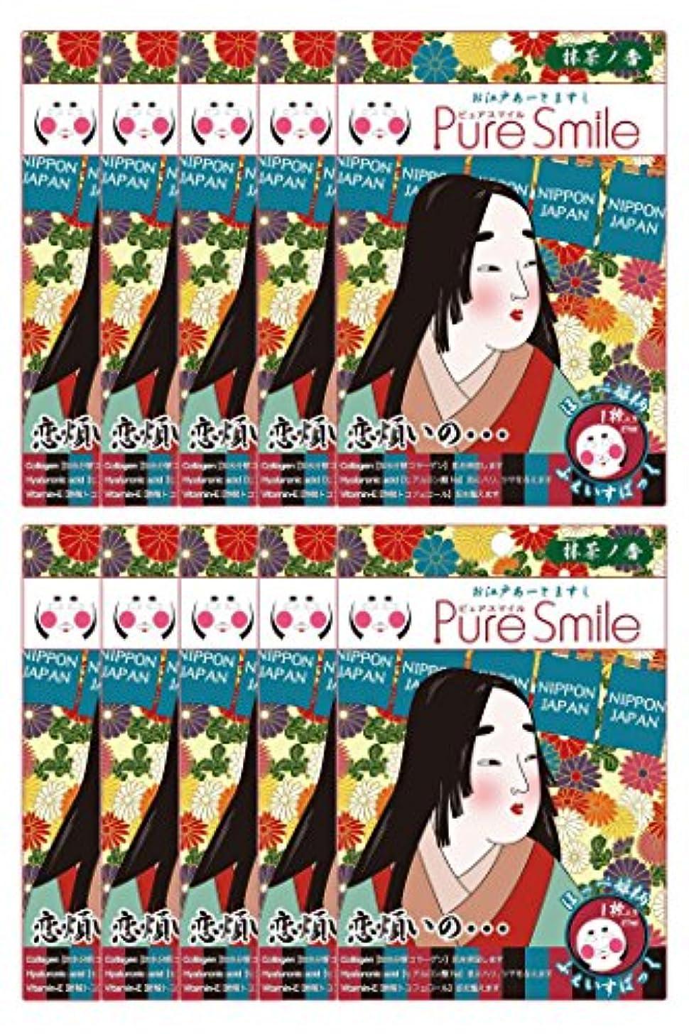 日曜日コピープレートピュアスマイルお江戸アートマスク ほっぺ姫 ART01 1枚入 ×10セット