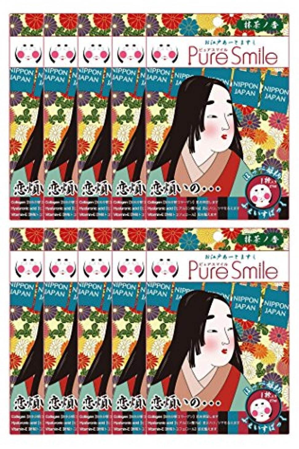 サイドボードマッサージスリッパピュアスマイルお江戸アートマスク ほっぺ姫 ART01 1枚入 ×10セット