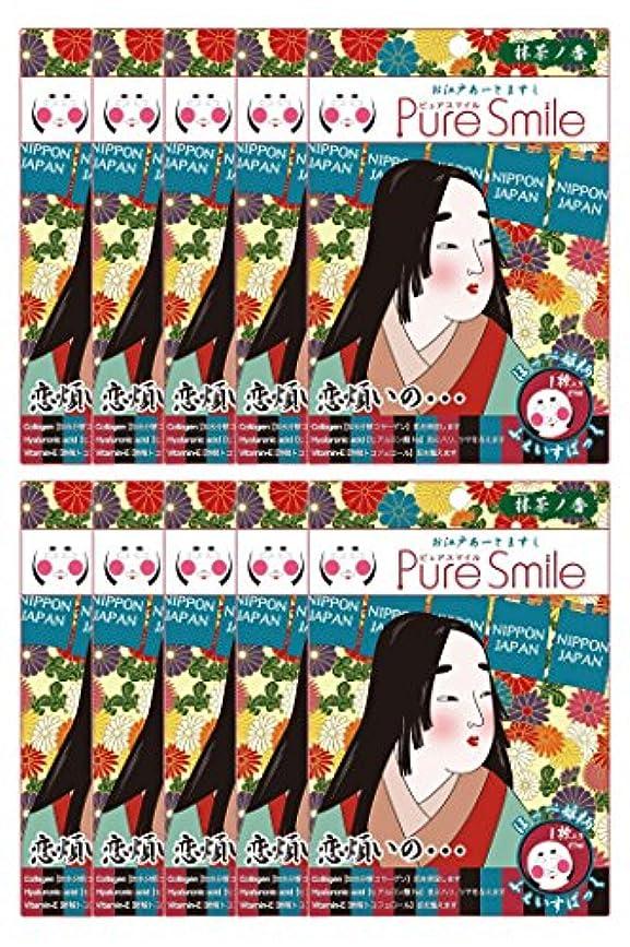 スロープ遺伝子ページピュアスマイルお江戸アートマスク ほっぺ姫 ART01 1枚入 ×10セット