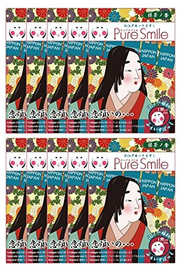 条約猫背統合するピュアスマイルお江戸アートマスク ほっぺ姫 ART01 1枚入 ×10セット