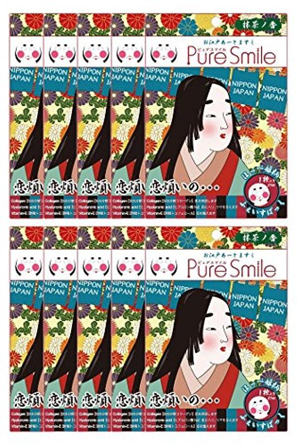 暴力的なトレイル冷酷なピュアスマイルお江戸アートマスク ほっぺ姫 ART01 1枚入 ×10セット