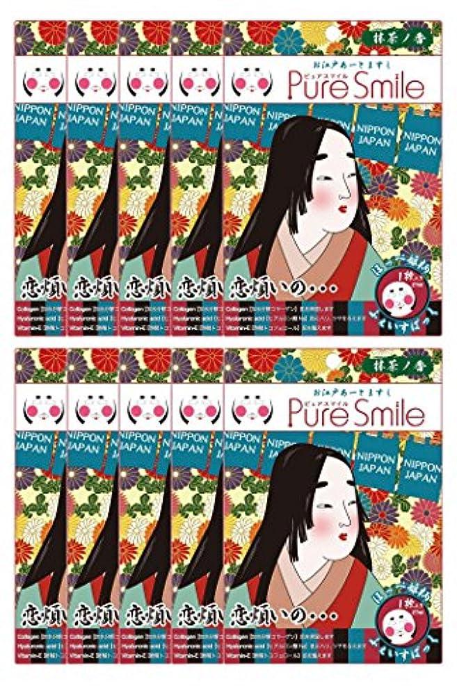社交的ベル凍ったピュアスマイルお江戸アートマスク ほっぺ姫 ART01 1枚入 ×10セット