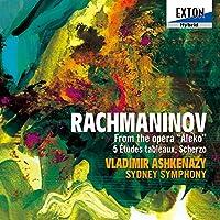 ラフマニノフ:歌劇「アレコ」より、5つの「音の絵」、スケルツォ
