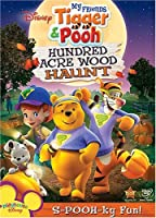 Hundred Acre Wood Haunt [DVD] [Import]
