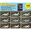 T−4コレクション 航空自衛隊 日本 練習機 AIR WORLD COLLECTION Vol.1 模型 GIGA(ノーマル9種セット)
