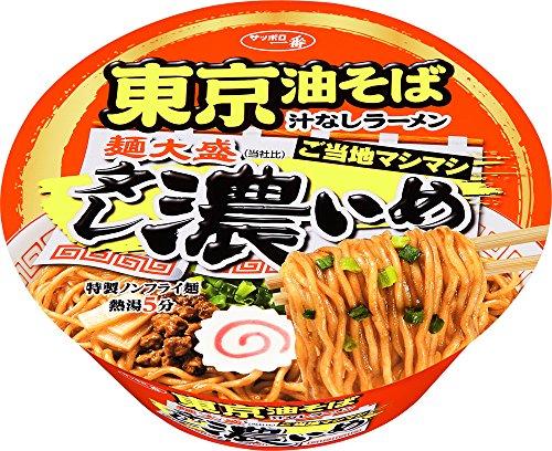 サッポロ一番 ご当地マシマシ タレ濃いめ麺大盛 東京油そば 1・・・