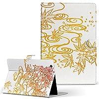 d-01J dtab Compact Huawei ファーウェイ タブレット 手帳型 タブレットケース タブレットカバー カバー レザー ケース 手帳タイプ フリップ ダイアリー 二つ折り 植物 紅葉 オレンジ 009343