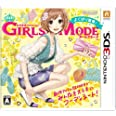 わがままファッション GIRLS MODE よくばり宣言! - 3DS