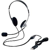 エレコム ヘッドセット マイク USB 両耳 オーバーヘッド 1.8m シルバー HS-FBE01USV