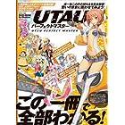 UTAUパーフェクトマスター (100%ムックシリーズ)