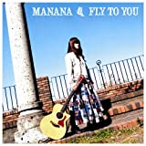 FLY TO YOU