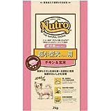 ニュートロジャパン ナチュラルチョイス [超小型犬4kg以下用] 成犬用(生後8ヶ月以上) チキン&玄米 2kg