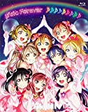 ラブライブ! μ's Final LoveLive! ~μ'sic Forever♪♪♪♪♪♪♪♪♪~  Blu-ray Memorial BOX