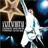 """安全地帯""""完全復活""""コンサートツアー2010 Special at 日本武道館~Starts &Hits~「またね・・・。」"""