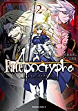 Fate/Apocrypha(2)<Fate/Apocrypha> (角川コミックス・エース)