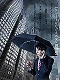 GLEVIO(グレヴィオ) 折りたたみ傘 自動開閉 父の日 ギフト 超軽量 大型 117cm 高密度ファブリック布 コンパクト 通勤/通学用 最高級 [日本正規品]