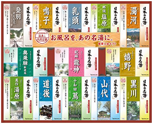 日本の名湯ギフト NMG-50F 30g 50包入り (入浴剤)