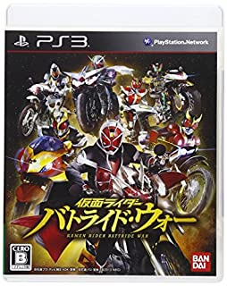 仮面ライダー バトライド・ウォー (通常版) - PS3 (B00B229OGQ) | Amazon price tracker / tracking, Amazon price history charts, Amazon price watches, Amazon price drop alerts