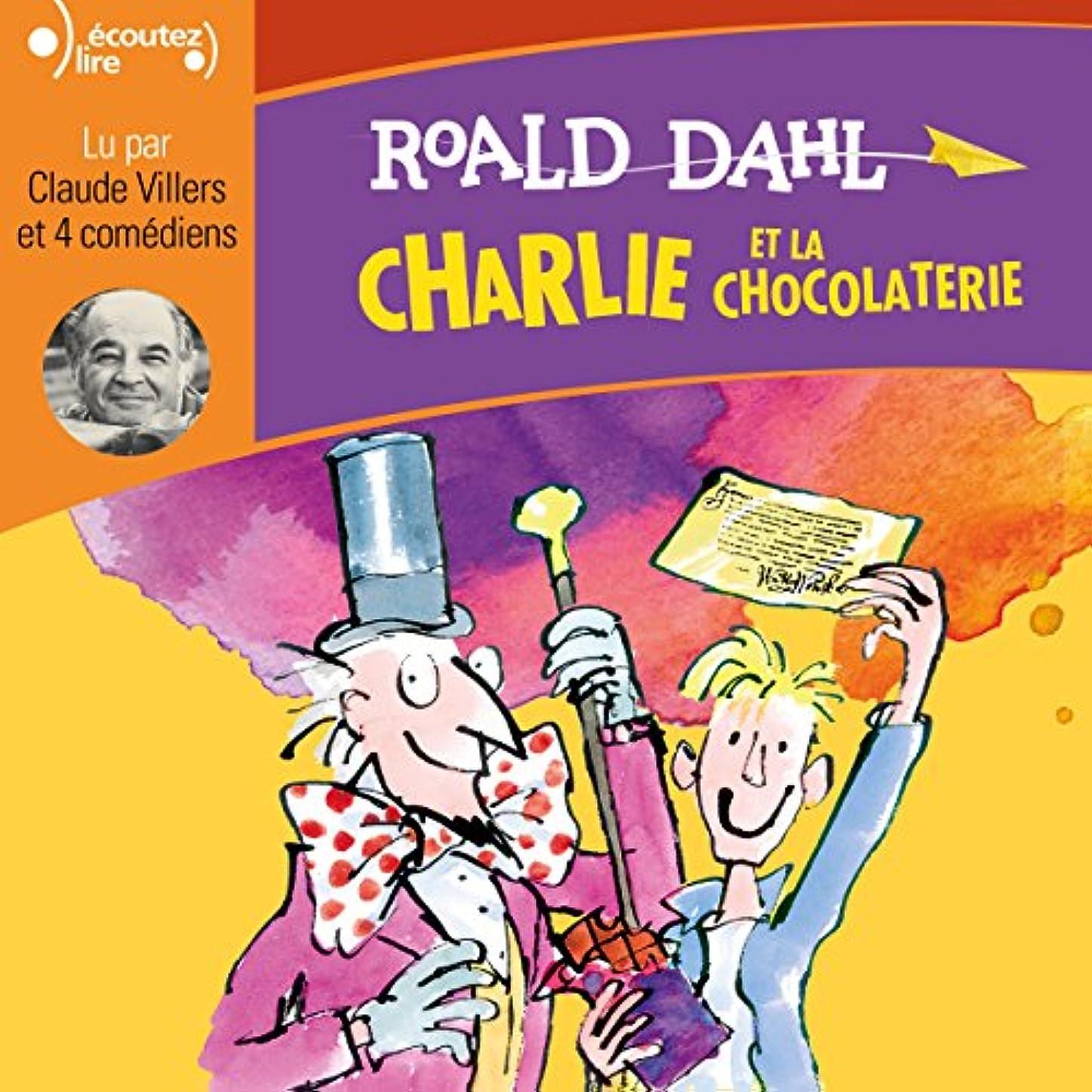 容器手伝う発送Charlie et la chocolaterie
