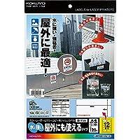 コクヨ カラーレーザー カラーコピー フィルムラベル 耐水 マット 12面 LBP-OD112W-10