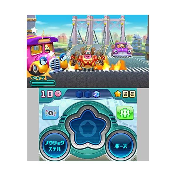星のカービィ ロボボプラネット - 3DSの紹介画像5