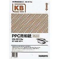 コクヨ PPC用 和紙 B5 白 KB-W115W