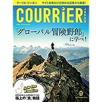 講談社 (編集) 新品:   ¥ 500
