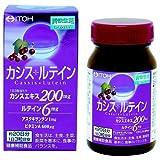 井藤漢方製薬 カシス+ルテイン 約20日分 300mgX60粒