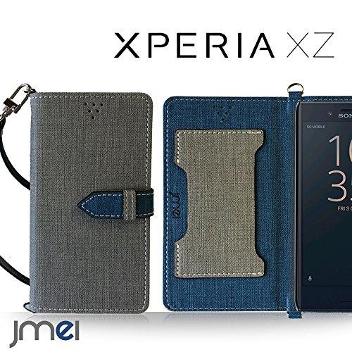 Xperia XZs SO-03J SOV35 ケース Xperia XZ SO-01J SOV34 ケース手帳型 エクスペリアxzs カバー エクスペリアxz カバー ブランド 手帳 閉じたまま通話ケース VESTA グレー Sony simフリー スマホ カバー 携帯ケース 手帳型 スマホケース 全機種対応 ショルダー スマートフォン