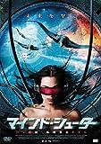 マインド・シューター [DVD]
