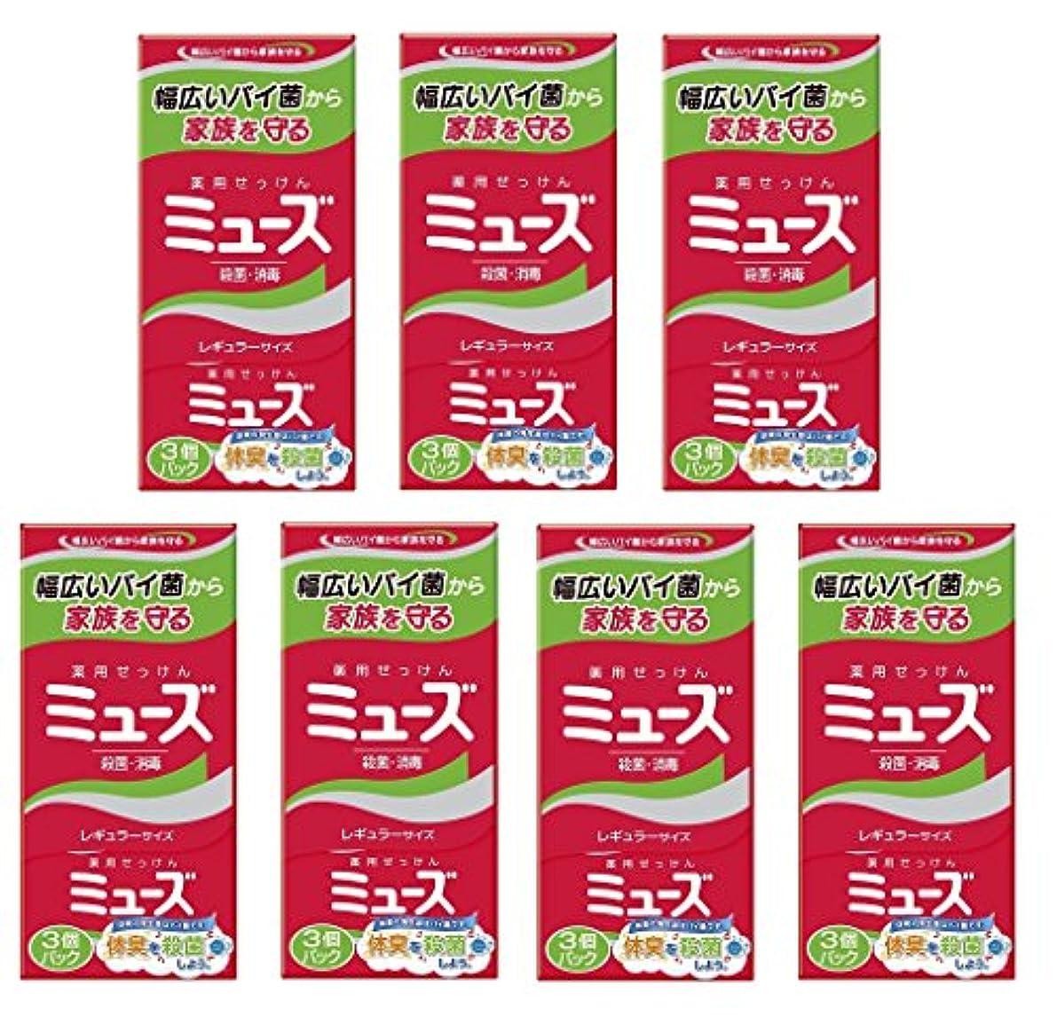 パーセント繊維タイル【まとめ買い】ミューズ石鹸 レギュラー 95g×3個パック×7セット