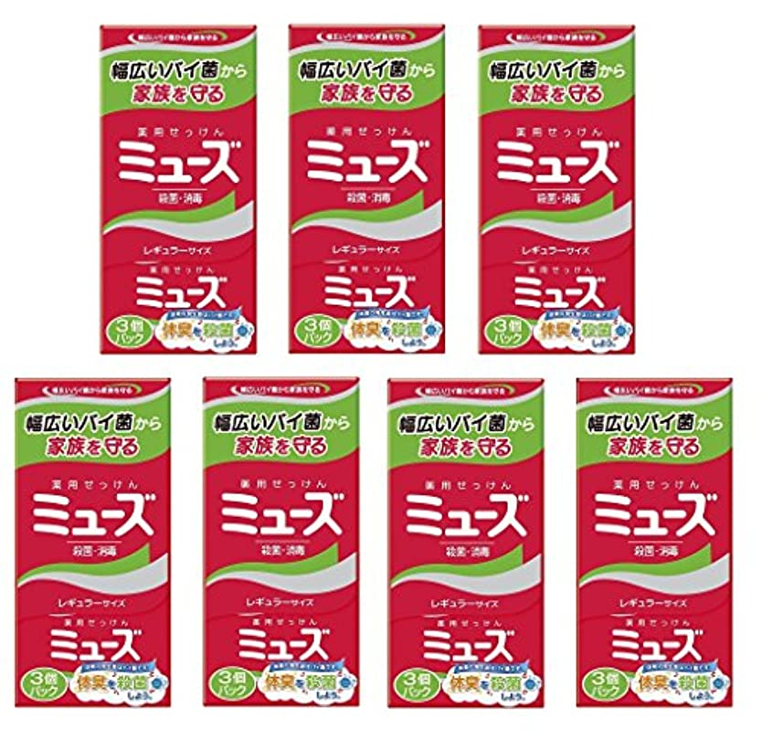【まとめ買い】ミューズ石鹸 レギュラー 95g×3個パック×7セット