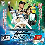 BBM 北海道日本ハムファイターズ Authentic Edition Young Fighters 2017 【BOX】