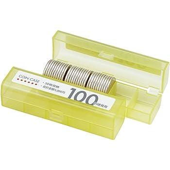 オープン工業 コインケース 100円硬貨(50枚収納) M-100