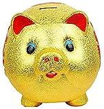 金色がかわいい幸運を招く金ブタ貯金箱 (M)