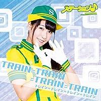 TRAIN=TRAIN=TRAIN=TRAIN ※ねねちver