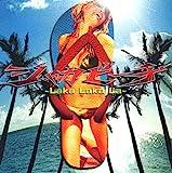 シャカビーチ~Laka Laka La~(初回生産限定盤)(DVD付) 画像