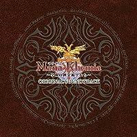 マナケミア〜学園の錬金術士たち〜 オリジナルサウンドトラック【DISC 1】