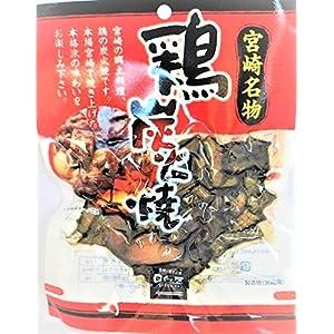 鶏炭火焼×4袋